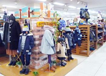 帯広 イオン店