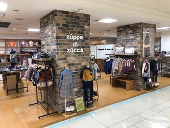 京都 大丸店
