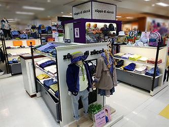 新宿 京王百貨店