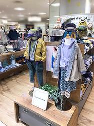 大阪 髙島屋店