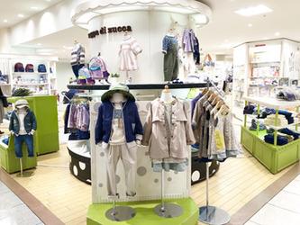 名古屋 松坂屋店