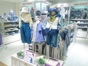 梅田 阪神店